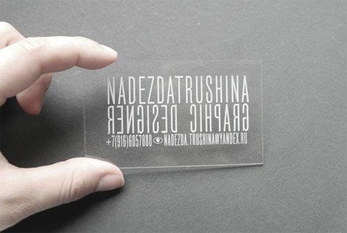 Carte de visite en plexiglass